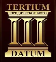 свойства юридическая компания спарта москва официальный сайт лучше